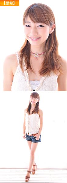 ネットショップ写真撮影 モデル撮影写真 シニアモデル33