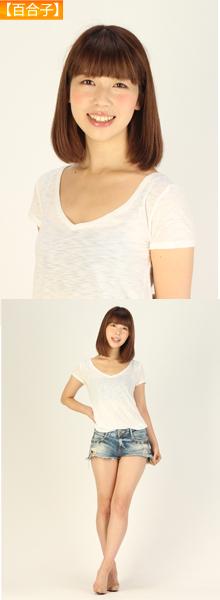ネットショップ写真写真 写真撮影 モデル撮影写真 シニアモデル509