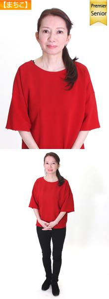 シニア撮影 モデル撮影写真 シニアモデル22