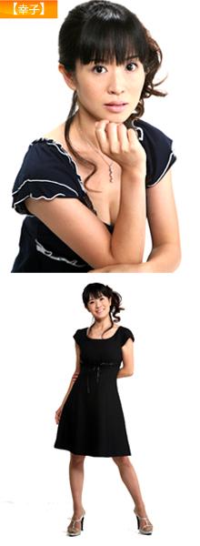 ネットショップ写真 写真撮影 モデル撮影写真 シニアモデル13
