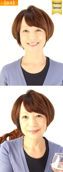 ネットショップ写真 写真撮影 モデル撮影写真 シニアモデル23