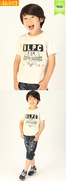 ネットショップ写真 写真撮影 モデル撮影写真 キッズモデル 子供モデル11
