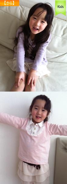 ネットショップ写真 写真撮影 モデル撮影写真 キッズモデル 子供モデル1