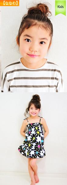 ネットショップ写真 写真撮影 モデル撮影写真 キッズモデル 子供モデル5