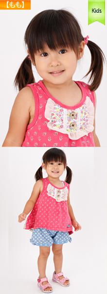 ネットショップ撮影 モデル撮影写真 キッズモデル 子供モデル7