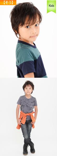 モデル撮影 モデル撮影写真 キッズモデル 子供モデル33
