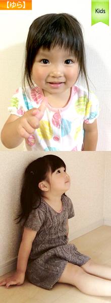 ネットショップ写真 写真撮影 モデル撮影写真 キッズモデル 子供モデル36