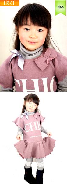 ネットショップ写真 写真撮影 モデル撮影写真 キッズモデル 子供モデル37