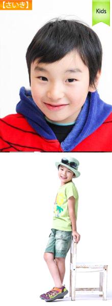 ネットショップ写真 写真撮影 モデル撮影写真 キッズモデル 子供モデル38