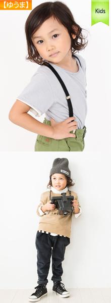 ネットショップ写真 写真撮影 モデル撮影写真 キッズモデル 子供モデル40
