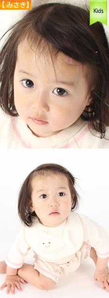 ネットショップ撮影 モデル撮影写真 キッズモデル 子供モデル42