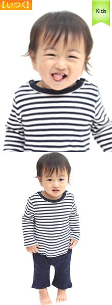 ネットショップ撮影 モデル撮影写真 キッズモデル 子供モデル46