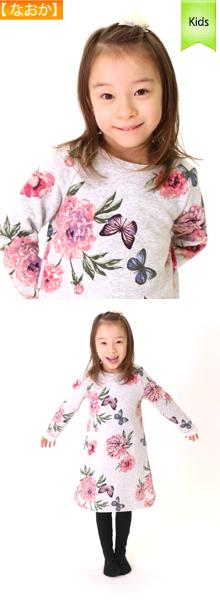 ネットショップ撮影 モデル撮影写真 キッズモデル 子供モデル435
