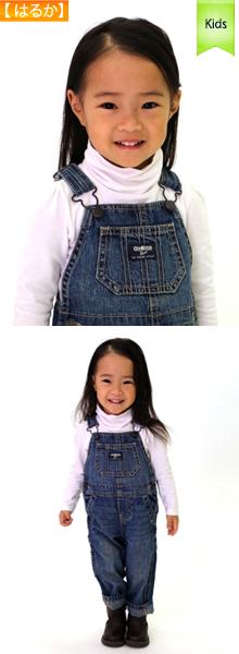 ネットショップ撮影 モデル撮影写真 キッズモデル 子供モデル441