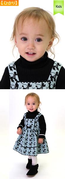 ネットショップ撮影 モデル撮影写真 キッズモデル 子供モデル443