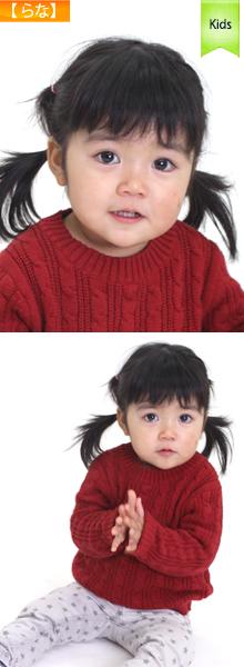 ネットショップ撮影 モデル撮影写真 キッズモデル 子供モデル445