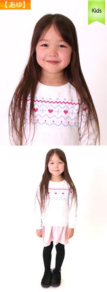 モニターモデル募集 モデル撮影写真 キッズモデル募集 子供モデル447